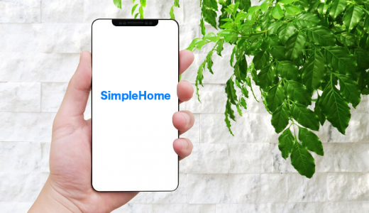 【脱獄アプリ】SimpleHome【iOS14対応】